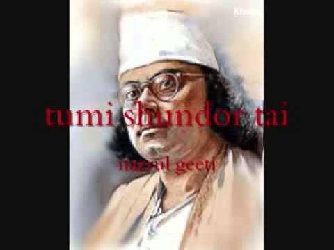 তুমি সুন্দর তাই চেয়ে থাকি প্রিয়া সে কি মোর অপরাধ thumbnail