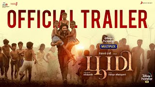 Bhoomi l Official Trailer l Jayam Ravi l Releasing 14th Jan 2021
