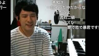 Trancing pulseを弾くゆゆうた兄貴(生放送) thumbnail