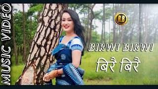 BIRWI BIRWI || Official Bodo Music Video 2019 || ft. Riya Brahma