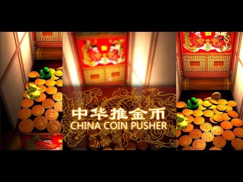 China Coin Pusher - Apps on Google Play