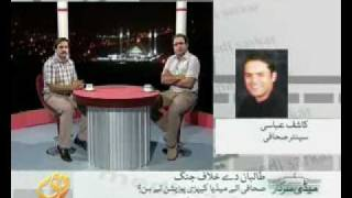 Pakistani Scandal - Kashif Abbasi a famous Pakistani TV Anchor Banned By Asif Zardari