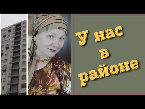 Новостройка// Новоселье// Реновация//Строительство // Urbanization//Урбанизация//housewarming