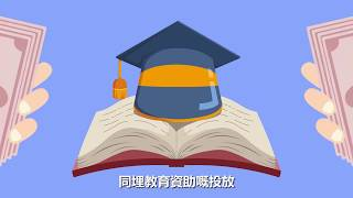 大阪教育大学付属特別支援学校-芙蓉会  旗上げゲーム