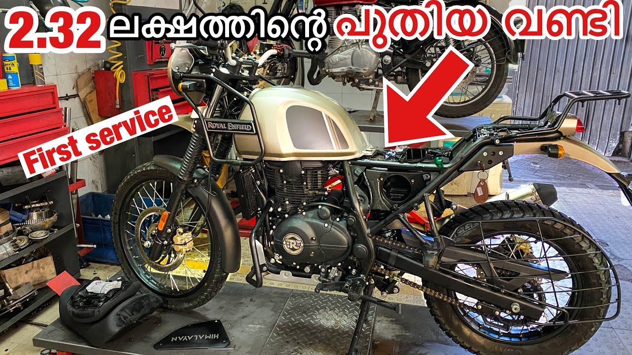 നീ എന്നതിനാ ഈ വണ്ടി എടുത്തേ..ചെ വേറെ വണ്ടി ഇല്ലാരുന്നോ|1'st service|my Dream bike by Youtube's money