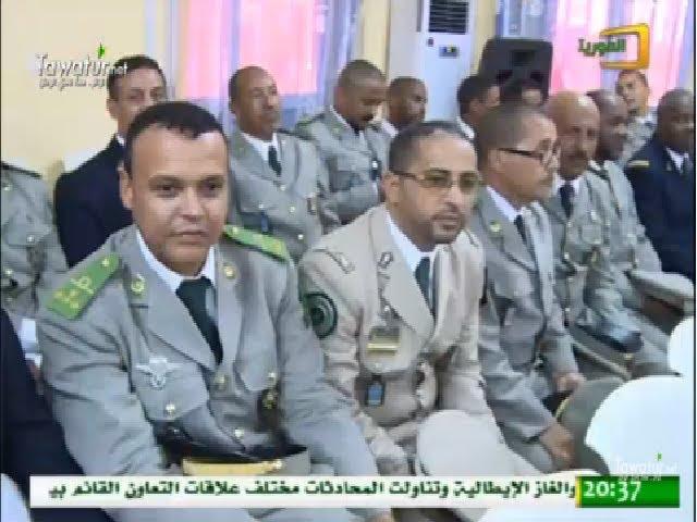 تخرج الدفعة العاشرة من ضباط الأركان للسنة الدراسية 2016.2017م - قناة الموريتانية