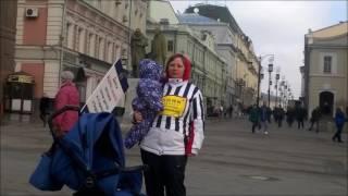 Обманутые дольщики Москвы вышли на одиночные пикеты