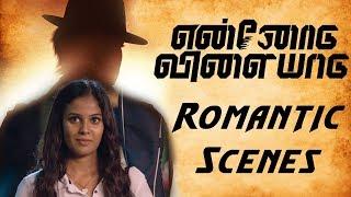 Ennodu Vilayadu - Romantic Scenes    Bharath   Kathir   Chandini Tamilarasan   Sanchita Shetty