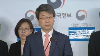 신고리 5ㆍ6호기 '건설재개' 결론…재개 59.5%ㆍ중단 40.5% / 연합뉴스TV (YonhapnewsTV)