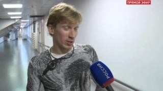 Начало нового сезона сборной России по фигурному катанию