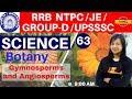 Class-63 ||RRB NTPC/JE/GROUP-D /UPSSSC/SSC ||Science| Biology| By Amrita Ma'am|| Botany