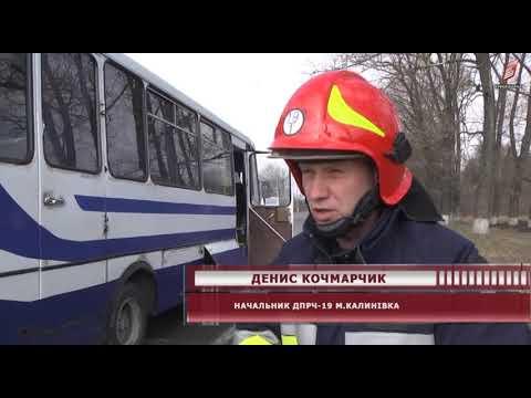 ТРК Вінниччина: Не подалік Вінниці зайнявся рейсовий автобус