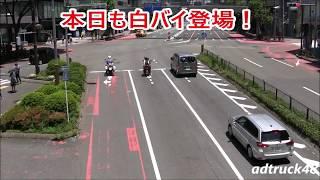 【白バイの取締】黄色線を車線変更したハイエースを静かに追尾する白バイ