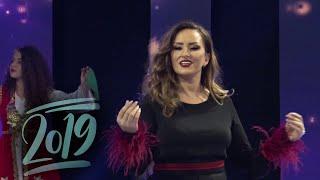 Motrat Mustafa - Lumja Nana (2019)