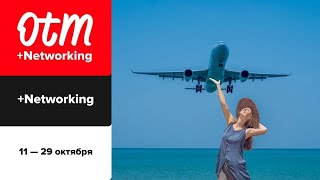 Карибы в сезоне 21 22 обзор туроператора Мексика Доминикана и Куба требования для въезда