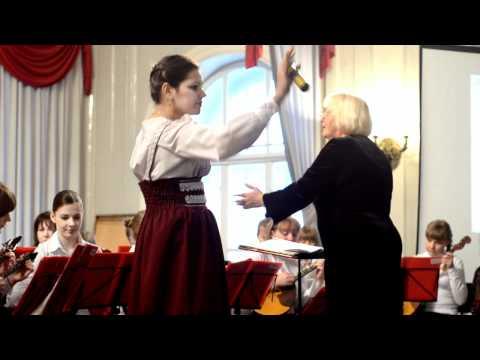 Оркестр - Катя, Катя, Катерина