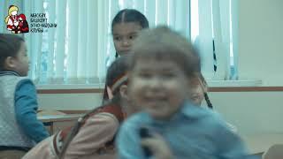 Урок глазами ученика.Башкирский этнокультурный клуб в Москве.