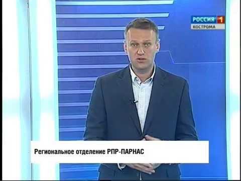 Новости кузбасса россия 24 сегодня