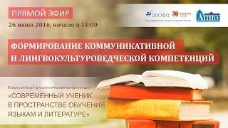 видео Научно-учебный центр иностранных языков (НУЦИЯ)