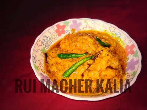Rui Macher Kalia - Most Famous Bengali Traditional Fish Recipe Rohu Fish Kalia || Hamlet's Cooking
