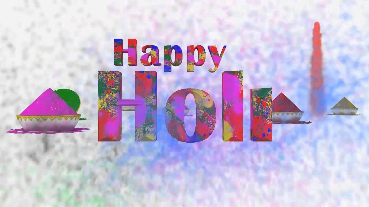 Happy holi 2018 | download happy holi animated video greeting.
