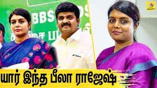 யார் இவர் ? டாக்டர் பீலா ராஜேஷ் சுகாதாரத்துறை செயலாளர்! | Health Secretary of Tamil Nadu