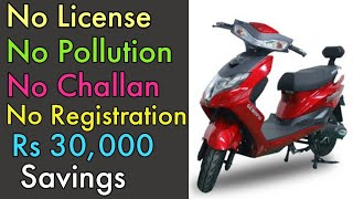 Top 10 No Challan Electric Scooters in India 2021   No Licence No Registration