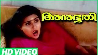 Anubhoothi malayalam movie   comedy scene   suresh gopi   jagadish