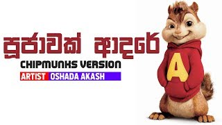 Oshada Akash - Poojawak Adare Chipmunks version