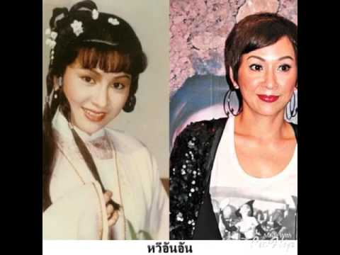 China Hong Kong superstar befor and now