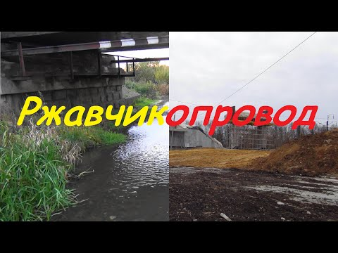 Путепровод в Ряжске: Близнецы  братья.