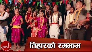 New Nepali Tihar Songs 2072/2015 || Tihar ko Ramjham || HD