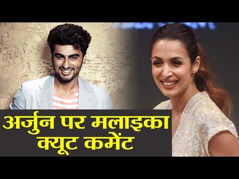 Malaika Arora's cute comment on Arjun Kapoor's Panipat look | FilmiBeat Mp3