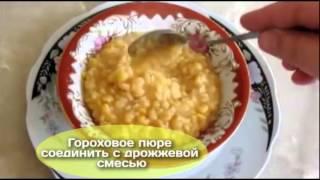 Гороховый хлеб рецепт
