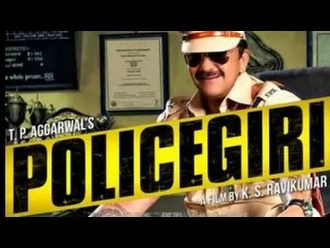 A Policegiri Full Movie Hindi Dubbed Download