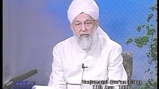 Urdu Tarjamatul Quran Class #262 Al-Fath 19-30, Al-Hujurat 1-4