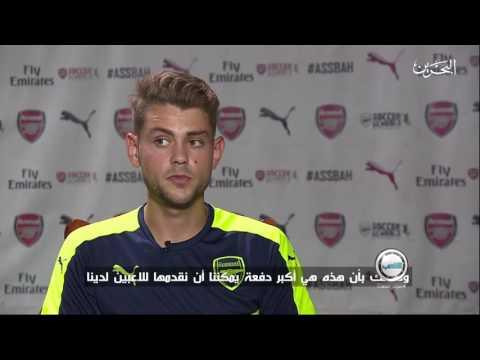 Bahrain TV Episode one
