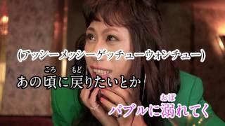 シビレバシル『GOKUMI』プロモーションビデオ ごくみ 検索動画 24