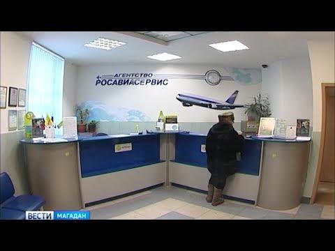 Полеты в Екатеринбург: билеты уже в продаже