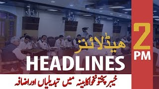 ARYNews Headlines | Major reshuffling in KP cabinet, notification issued | 2PM | 4Jan 2020