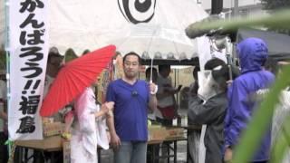2011年7月7日17:00頃 -- 七夕のゆうべ in 四天王寺の会場にて、 大阪 読...