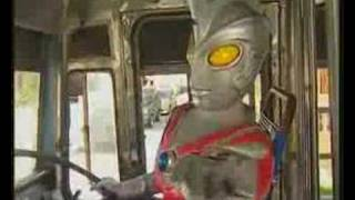 Ultraman Advertising Campaign