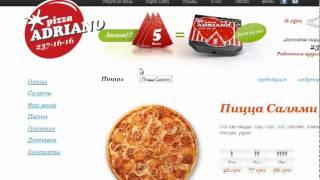 Скидка 15% на все меню «Adriano pizza»!(, 2012-02-13T10:13:50.000Z)
