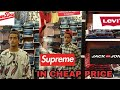 Branded clothes in cheap price || Mira road || Yash sharma vlogs || Vlog no. 2