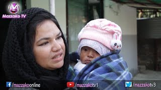 'नेहा...तिम्रो समाजसेवालाई सलाम' || Neha Pokhrel || एउटा हेर्नैपर्ने भिडियो || Mazzako TV