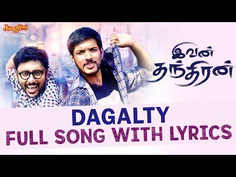 Dagalty Full Song With Lyrics | Gautham Karthik | Shradha Srinath | S.S. Thaman | R. Kannan