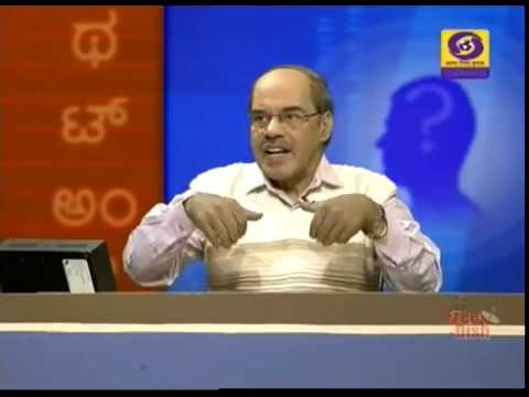 Thatt Anta Heli | Kannada Quiz Show | 11 Jan 19