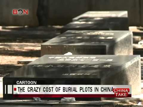 The crazy cost of burial plots in China  - China Take - Apr 09 ,2014 - BONTV China