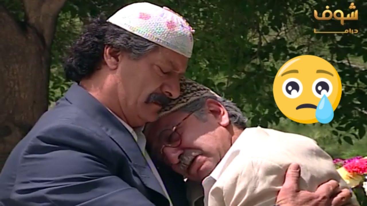 اكثر مشهد مؤثر من اعمال غوار لقائو مع ابو عنتر بعد ٢٠ سنة سجن