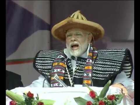 PM Modi's Speech in Arunachal Pradesh at the unveiling of various development projects to the nation